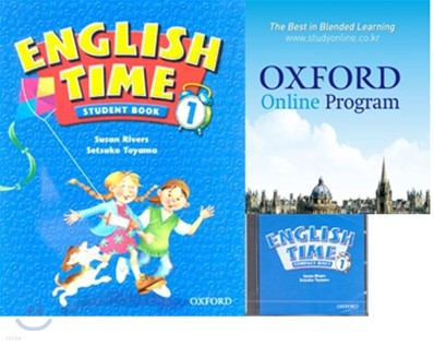 English Time 1 Set : Student Book + Oxford English Online + Audio CD