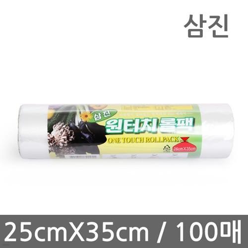 삼진 원터치 롤팩 100매 (식품포장용 위생팩)