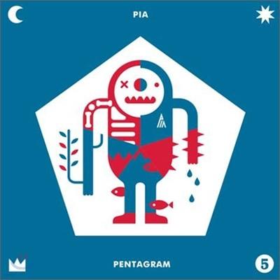 피아 (Pia) 5집 - Pentagram