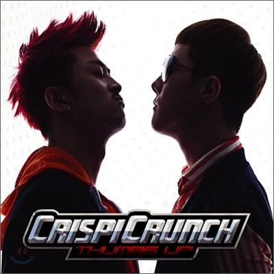 크리스피 크런치 (Crispi Crunch) - Thumbs Up