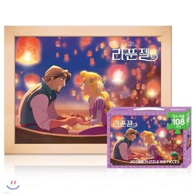 디즈니 프린세스 퍼즐북 : 라푼젤 직소퍼즐 (108P)+ 우드액자