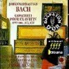Pierre Hantai - Bach  : Concerti For Harpsichord And Orchestra (����/e8523)