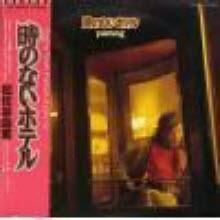 [LP] Matsuyama Yumi - 時のないホテル (일본수입)