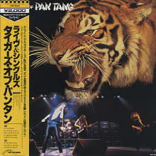 [LP] Tygers Of Pan Tang - Tygers Of Pan Tang (일본수입)