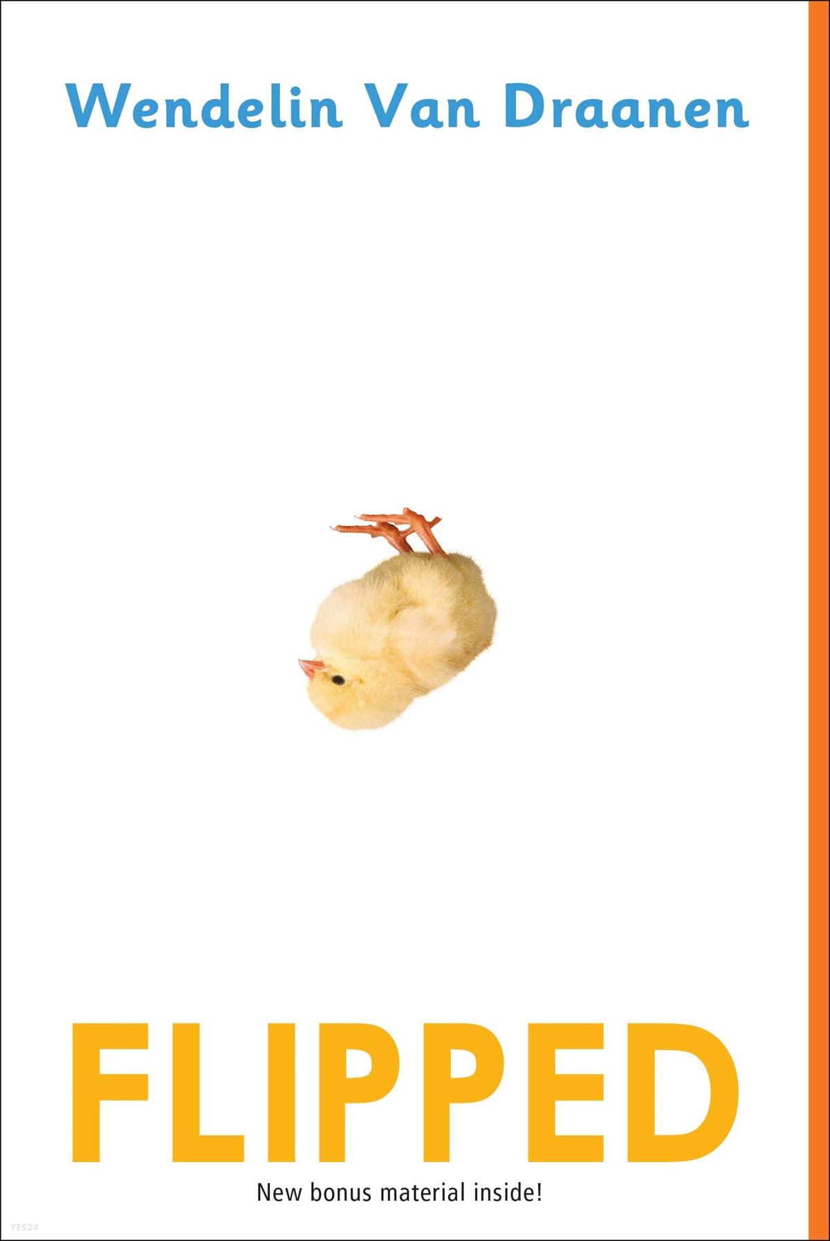Flipped 영화 '플립' 원작 소설