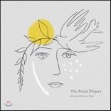 힐송 크리스마스 (Hillsong ChristmasMusic - The Peace Project)