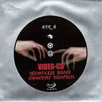 [ VCD ] 태지의 화 - 서태지밴드 콘서트 2000/2001