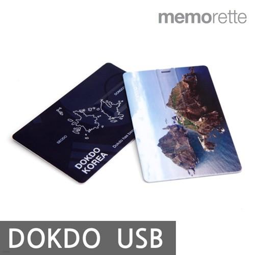 [무배][메모렛] 독도 32G 독도수호 카드형 USB메...