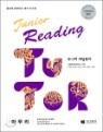 Junior Reading TUTOR �ִϾ� ����Ʃ�� ������