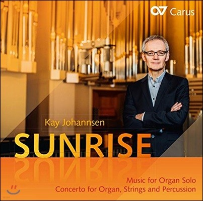 Mihhail Gerts 일출 - 케이 요한센: 오르간 독주를 위한 음악 (Kay Johannsen: Sunrise - Music for Organ Solo, Concerto for Organ, Strings & Percussion)