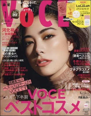 VOCE(ヴォ-チェ) 2018年1月號