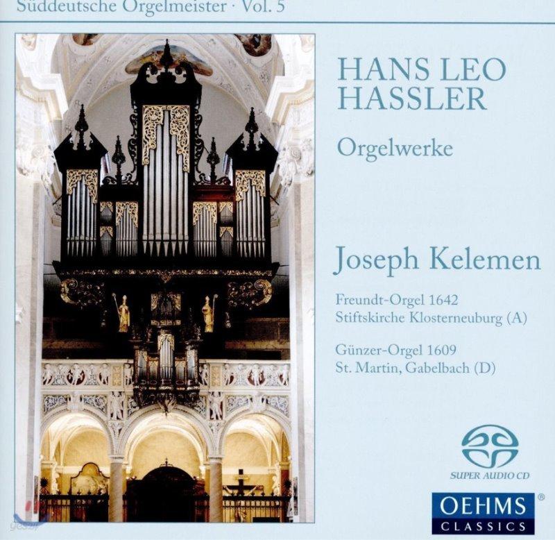 Joseph Kelemen 남독일 오르간 마이스터 5집 - 한스 레오 하슬러 작품집 (Suddeutsche Orgelmeister Vol. 5 - Hans Leo Hassler)