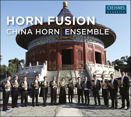 China Horn Ensemble 호른 퓨전 - 베토벤 / 바흐 / 피아졸라 등의 작품 (Horn Fusion)