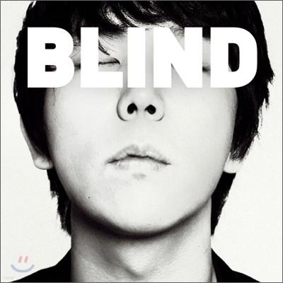 정기고 (Junggigo) - Blind