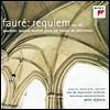 임선혜 / Peter Dijkstra 포레 : 레퀴엠 Op. 48 (Faure : Requiem)