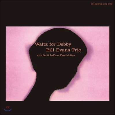 Bill Evans Trio (빌 에반스 트리오) - Waltz For Debby [LP]