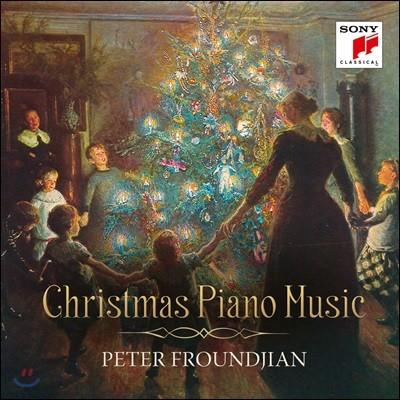 Peter Froundjian 크리스마스 피아노 연주집 (Christmas Piano Music)