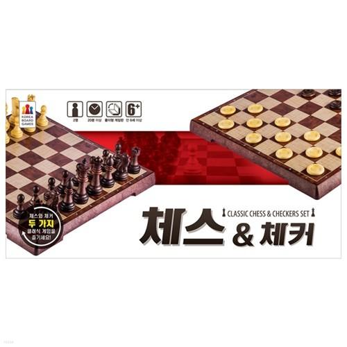 [코리아보드게임즈] 체스 앤 체커 Chess and Checkers