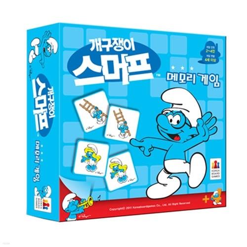[코리아보드게임즈] 메모리게임 스머프-똘똘이 Memory Game Smurf-Brainy