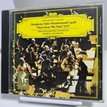 """Karajan Best Clssic Vol.19 - Nikolai Rimsky-Korsakov  Symphony Suite """""""
