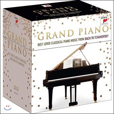 그랜드 피아노 - 클래식 피아노 명곡집 (Grand Piano - Best Loved Classical Piano from Bach to Tchaikovsky)