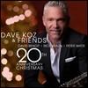 Dave Koz & Friends - 20th Anniversary Christmas 데이브 코즈 크리스마스 앨범