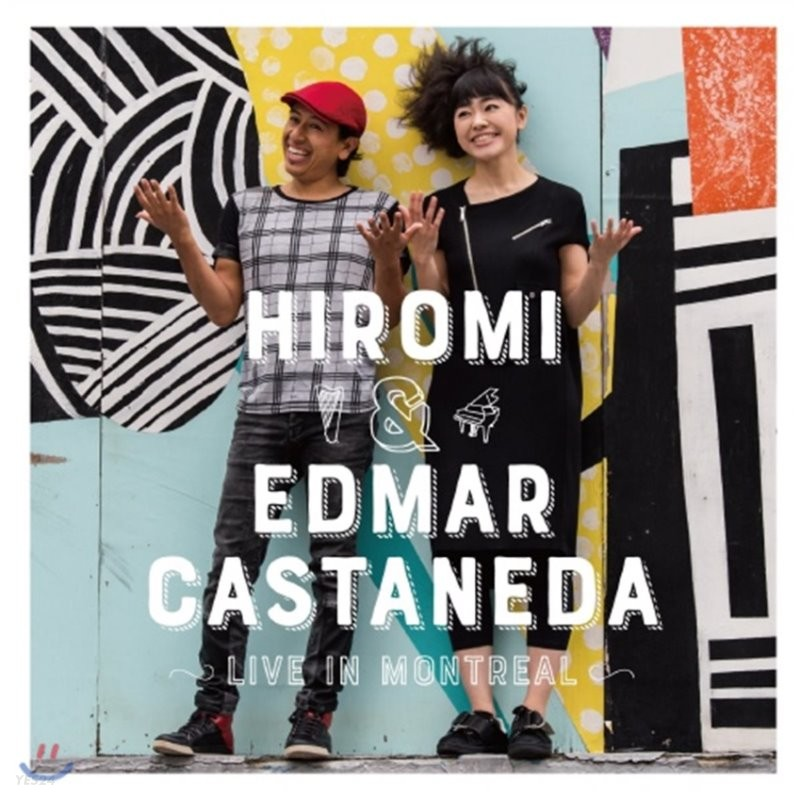 Hiromi & Edmar Castaneda (히로미 & 에드마 카스타네다) - Live In Montreal