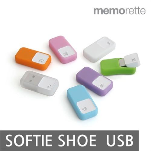 [무료배송][메모렛] 소프티 슈 softie shoe 32GB USB메모리