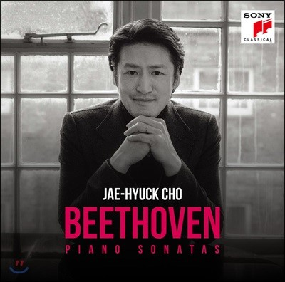 조재혁 - 베토벤: 피아노 소나타 8번 '비창', 21번 '발트슈타인', 23번 '열정' (Beethoven: Piano Sonatas Pathetique, Waldstein, Appassionata)