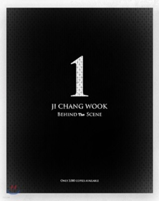 지창욱 포토북 (JCW Photo book-Behind The Scene)
