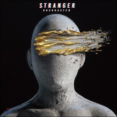 국카스텐 (Guckkasten) - Stranger
