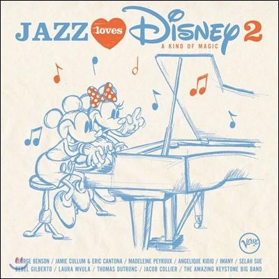 재즈 러브 디즈니 2집 (Jazz Loves Disney 2)