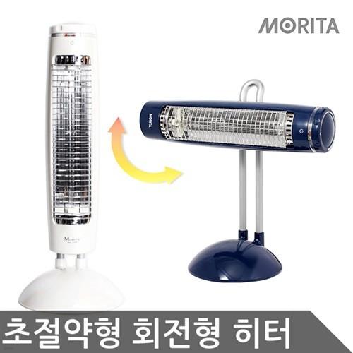 엠엔 카본 히터 MKS-C30W / MKS-C30P