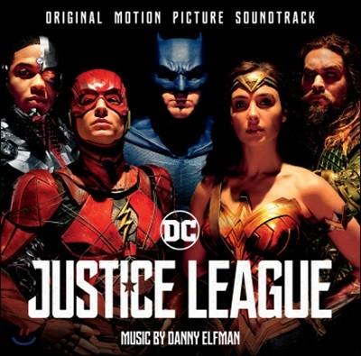 저스티스 리그 영화음악 (Justice League Original Motion Picture Soundtrack by Danny Elfman 대니 엘프만)
