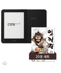 크레마 그랑데 블랙 + 만화 임꺽정 (총20권/완결) eBook 세트