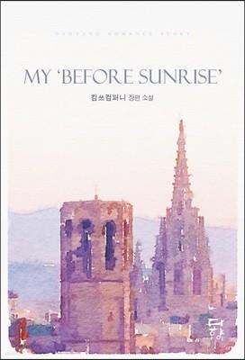 My 'Before Sunrise' 마이 비포 선라이즈