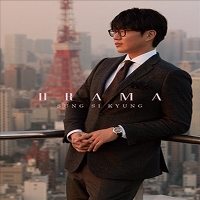 성시경 - Drama (CD+Photobook) (초회생산한정반)
