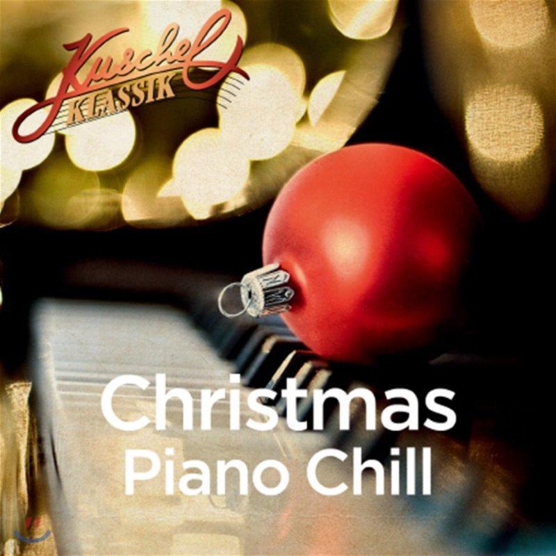 피아노로 듣는 크리스마스 (Christmas Piano Chill)