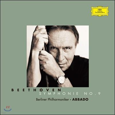 Claudio Abbado 베토벤: 교향곡 9번 `합창` (Beethoven: Symphony No.9) [2LP]