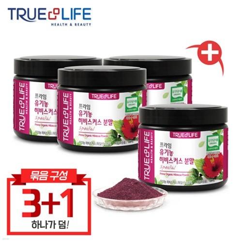 [TNL] 티앤엘 유기농 히비스커스 분말 100g 3+1