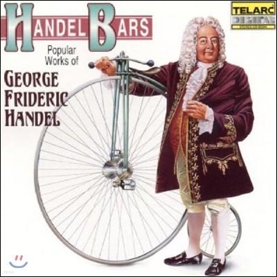 헨델 바 - 헨델 인기곡 모음 (Handel Bars - Popular Works of George Frideric Handel)