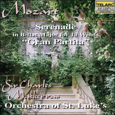 Charles Mackerras 모차르트: 세레나데 '대파르티타 [그랑 파르티타]' (Mozart: Serenade 'Gran Partita')