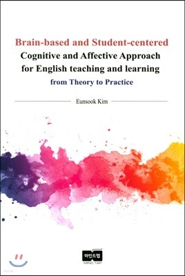 Cognitive and Affective Approach for English teaching and Iearning