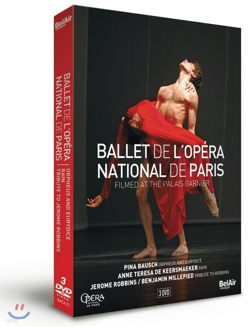 Pina Bausch / Jerome Robbins 파리 오페라 발레단의 가르니에 극장 3부작 (Ballet de l'Opera National de Paris at the Palais Garnier)