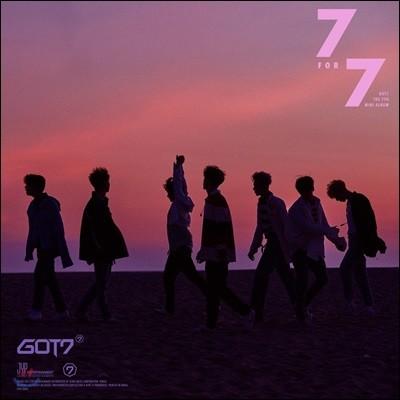 갓세븐 (GOT7) - 미니앨범 7집 : 7 for 7 (2종 중 랜덤발송)