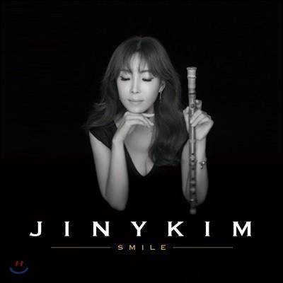김진이 - Smile