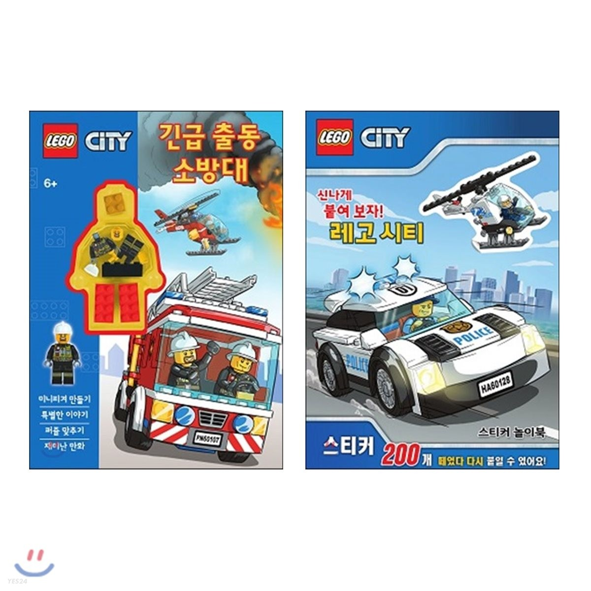 LEGO 시티 2종 세트