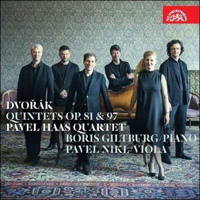 Pavel Haas Quartet 드보르작: 피아노 오중주 2번, 현악 오중주 (Dvorak: Quintets Op. 81 & 97)