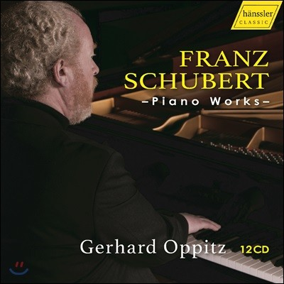 Gerhard Oppitz 게르하르트 오피츠 - 슈베르트: 피아노 작품집 (Schubert: Piano Works)