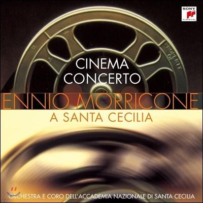 엔니오 모리꼬네 대표곡 라이브 실황 (Ennio Morricone - Cinema Concerto) [2LP]